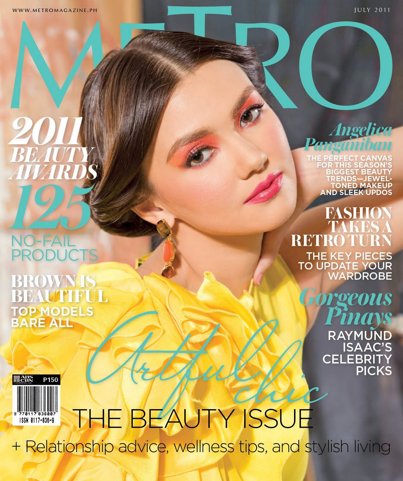 Angelica Panganiban On The Cover Of Metro Magazine July 2011 Lcd
